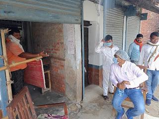 डीएम ने कोटे की दुकान का किया निरीक्षण | #NayaSaveraNetwork