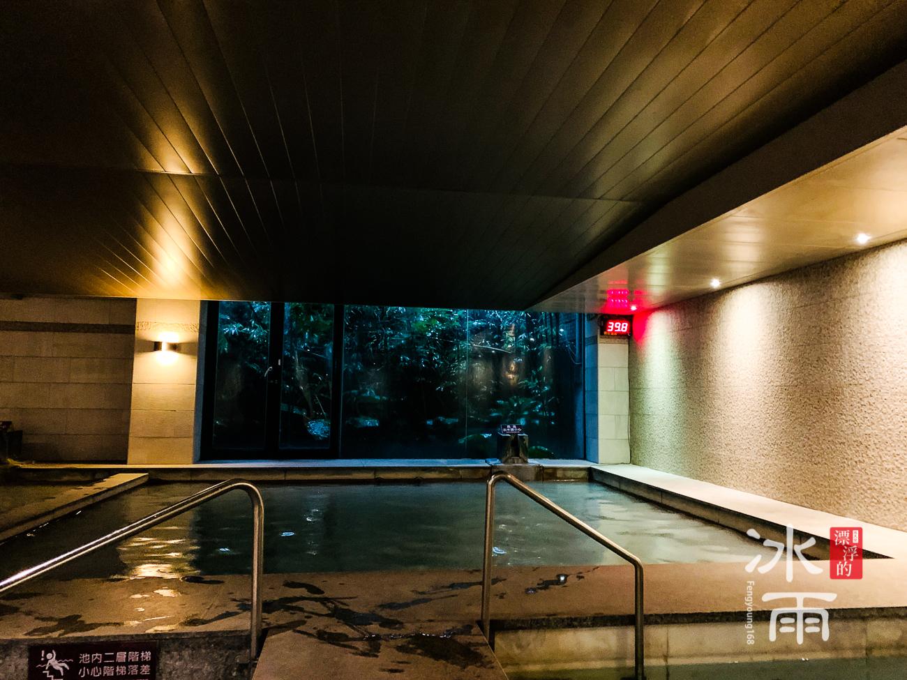 陽明山天籟渡假酒店|室內溫泉湯