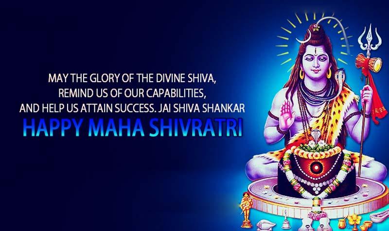 Maha Shivratri Pictures 2020