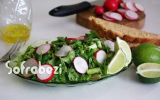 Kereviz Sapi Salatasi