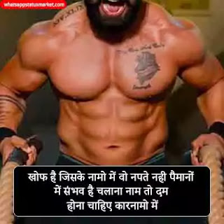 badmashi khatarnak attitude shayari image