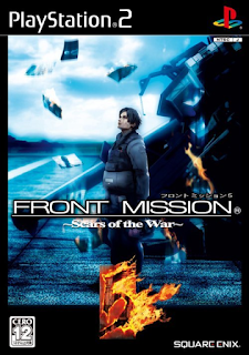 Front Mission 5 PS2 ISO