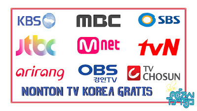 cara streaming live tv korea gratis