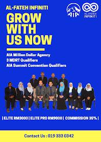 AIA Elite Academy Job Career