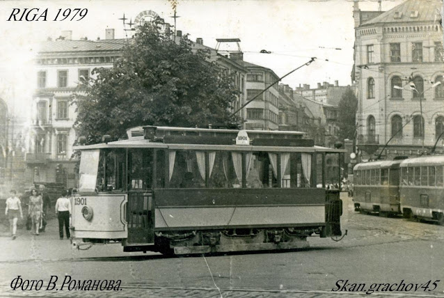 1980-е годы. Рига. Ретро-трамвай на углу улиц Радио и Кр. Барона