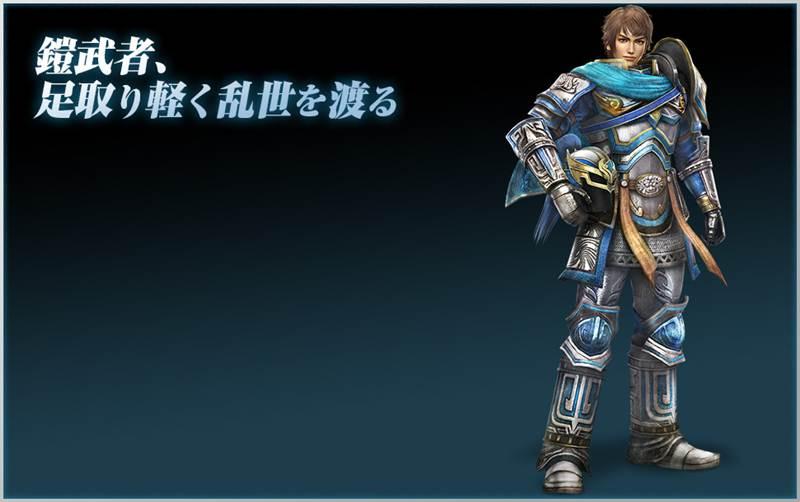 แฮหัวป๋า Dynasty Warriors 8