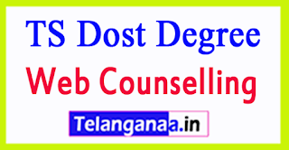 TS Dost Degree ll Phase Web Counselling 2017