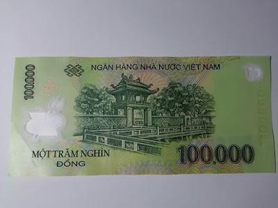 ベトナムの10万ドン紙幣に描かれた文廟