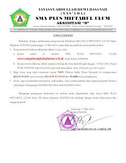 SURAT EDARAN PELULUSAN SISWA KELAS XII 2018/2019