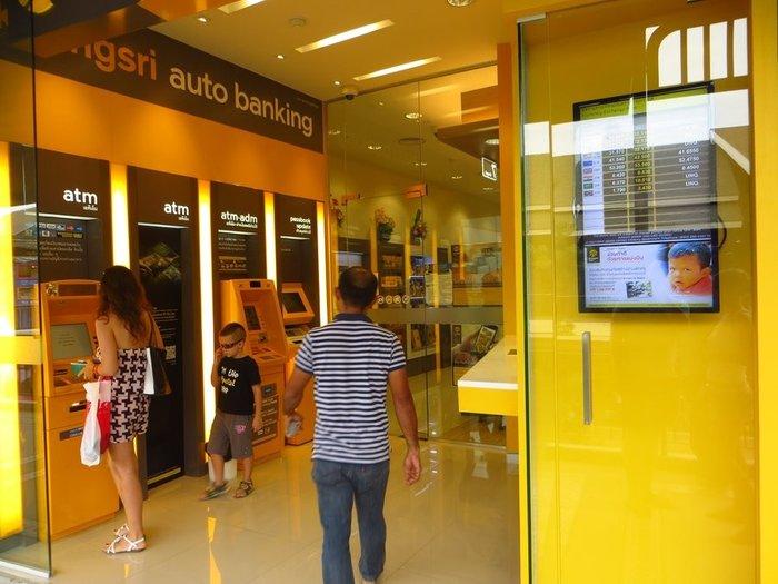 Желтый банк централ фестиваль