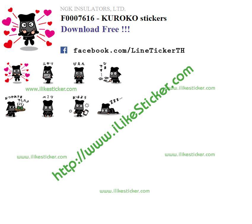 KUROKO stickers