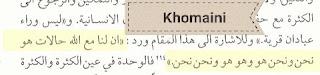Widatul Wujud Model Gembong Syiah Ayatullata Khomeini*