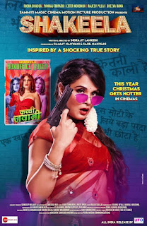 Download Shakeela (2020) Hindi Movie 480p 400MB