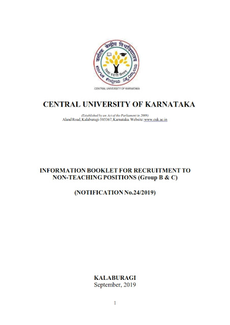 Recruitment of Private Secretary, Estate Officer, Asst Engineer, Security Officer & Other posts in Central University of KarnatakaKarnataka,