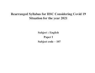 English-1st-short-syllabus-2021