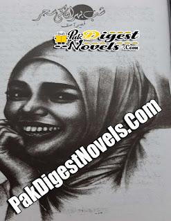 Shab E Hijran Ki Sehar Afsana By Faseeha Asif Khan