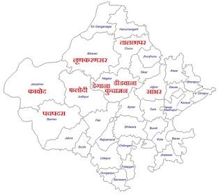 rajasthangkbygp.blogspot.com