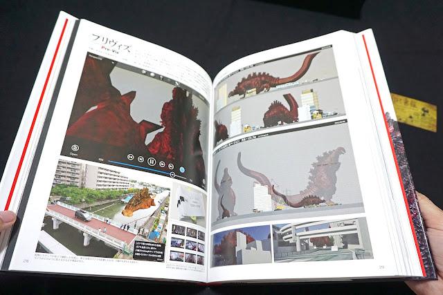 DSC01643 - 正宗哥吉拉 映画『シン・ゴジラ』公式記録集 ジ・アート・オブ・シン・ゴジラ  Godzilla Resurgence/Shin Godzilla[