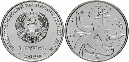 Transnistria 1 ruble 2020 - Year of the Ox