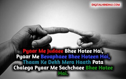 Sad heart touching status
