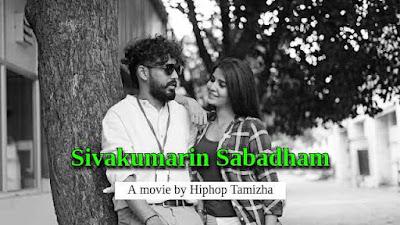 Sivakumarin Sabadham 2021 movie download