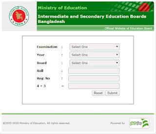 ssc dakhil vocational result - edu masail