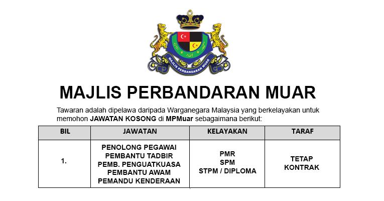 Jawatan Kosong di Majlis Perbandaran Muar