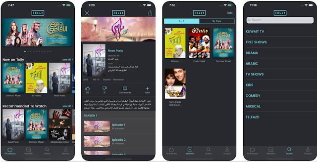 أفضل تطبيقات مشاهدة وتحميل أفلام ومسلسلات وبرامج رمضان 2020. - أفضل تطبيقات أيفون و أندرويد  لمشاهدة مسلسلات وأفلام رمضان 2020