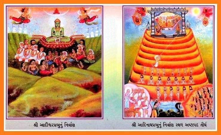 SHREE AADINATH CHARITRA (BHAG) - 23 | JAIN STUTI STAVAN