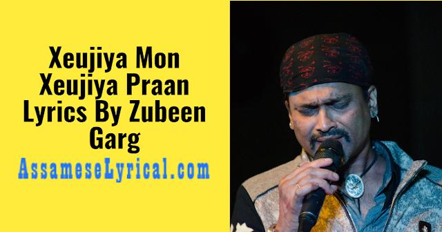 Xeujiya Mon Xeujiya Praan Lyrics