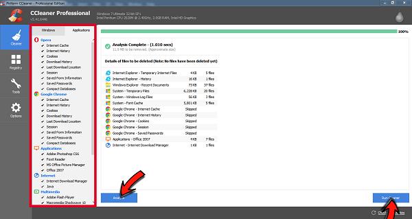 حذف جميع الملفات المؤقتة وتنظيف الجهاز لتسريع الانترنت