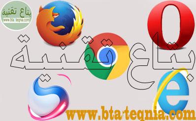 ،تحميل متصفح ،متصفح انترنت ،متصفحات ،تحميل متصفح انترنت عربي ،متصفحات الانترنت ،تحميل متصفح انترنت سريع مجانا ،برامج تصفح ،تنزيل متصفح ،متصفح الانترنت ،تحميل برنامج تصفح ،تحميل برنامج متصفح ،تحميل متصفح نت ،تحميل متصفح انترنت ،برنامج تصفح ،برنامج متصفح ،جميع متصفحات الانترنت ،تحميل برامج تصفح ،تحميل متصفحات نت ،تحميل برامج نت سريعة ،تحميل برنامج متصفح نت ،متصفح نت ،متصفحات الانترنت تحميل ،تحميل متصفحات ،برامج متصفحات ،برنامج متصفح الانترنت ،برامج تصفح نت ،برامج التصفح ،متصفح ،متصفحات انترنت ،تحميل متصفحات انترنت ،تنزيل برامج تصفح الانترنت ،تصفح الانترنت ،برامج تصفح الانترنت ،برنامج تصفح وتحميل ،متصفحات نت ،متصفحات للكمبيوتر ،تحميل محرك بحث ،برنامج التصفح ،برنامج تصفح الانترنت ،تحميل متصفح للكمبيوتر ،اسماء متصفحات الانترنت السريعة ،تنزيل متصفحات ،تحميل متصفح انترنت سريع مجانا للكمبيوتر ،تحميل برامج تصفح نت سريعة ،تحميل المتصفح ،تنزيل متصفح انترنت ،برامج تصفح وتحميل ،برامج متصفح ،تنزيل برامج تصفح ،برنامج المتصفح ،جميع المتصفحات للكمبيوتر ،متصفحات سريعة ،تحميل برامج النت ،تنزيل برنامج تصفح ،تحميل برامج تصفح نت ،تحميل برنامج متصفح للكمبيوتر ،تحميل برنامج النت ،متصفحات الانترنت السريعة ،برنامج متصفح وتحميل ،برامج تصفح النت ،متصفح تحميل ،تحميل متصفح عربي ،برامج الانترنت ،متصفح الانترنت السريع ،متصفح انترنت عربي ،تنزيل المتصفح ،برامج انترنت ،متصفح انترنت سريع ،اسماء برامج تصفح الانترنت ،برامج تصفح انترنت ،مستعرضات الانترنت ،تحميل احدث متصفح ،برامج تصفح للكمبيوتر ،اشهر متصفحات الانترنت ،تحميل متصفحات للكمبيوتر ،تحميل برنامج المتصفح ،احدث متصفح ،جميع المتصفحات ،تحميل برامج تصفح نت للكمبيوتر ،متصفحات جديدة ،تحميل برنامج الانترنت الجديد ،افضل المتصفحات ،المتصفحات ،متصفح انترنت للكمبيوتر ،برامج تصفح نت للكمبيوتر ،تحميل متصفحات نت للكمبيوتر ،تحميل متصفح جديد ،اسرع متصفح انترنت في العالم للتحميل ،متصفح نت للكمبيوتر ،متصفح سريع للكمبيوتر ،افضل متصفح انترنت ،افضل متصفحات الانترنت ،متصفح عربي ،تحميل اسرع متصفح انترنت على الاطلاق ،متصفح كمبيوتر ،اسماء متصفحات الانترنت ،برنامج تصفح نت ،برنامج انترنت ،صفحة المتصفحات العربية ،متصفح ويب ،اشهر المتصفحات ،تحميل برامج النت ،تحميل برنامج الن