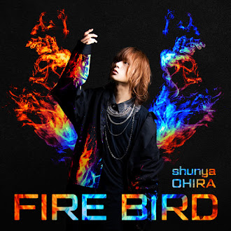 [Lirik+Terjemahan] Shunya Ohira - FIRE BIRD (BURUNG API)
