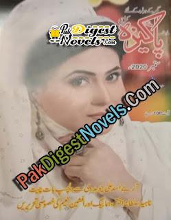 Pakeeza Digest September 2020 Pdf Download