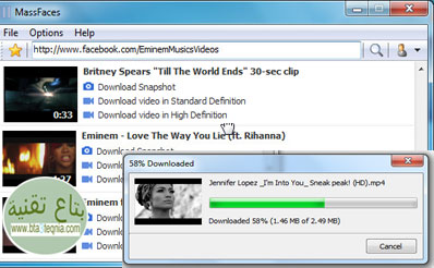 ،برنامج تحميل فيديوهات من الفيس بوك للكمبيوتر ،برنامج تحميل من الفيس بوك للكمبيوتر ،موقع تحميل فيديو من الفيس بوك للكمبيوتر ،تحميل فيديو من الفيس بوك اون لاين ،تحميل فيديو من الفيس بوك للكمبيوتر اون لاين ،تحميل ستوري الفيس بوك للكمبيوتر ،برنامج تحميل فيديوهات من الفيس بوك للكمبيوتر ،للتحميل من الفيس بوك ،تحميل فديو من الفيس ،كيفية تحميل فيديو من الفيسبوك ،تحميل فيديو من الفيس ،برنامج تحميل من الفيس بوك للكمبيوتر ،تحميل فيديوهات من الفيس بوك ،تنزيل فيديو من الفيس بوك ،تحميل الفيديوهات من الفيس بوك ،تحميل الفيديو من الفيس بوك ،تحميل فيديوهات فيس بوك ،تحميل فيديوهات الفيس ،كيفية تنزيل فيديو من الفيس بوك ،كيفية تحميل فيديو من الفيس بوك ،تحميل فيديو من الفيسبوك ،التحميل من الفيس ،كيفية التحميل من الفيس بوك ،كيفية تحميل فيديو من الفيس