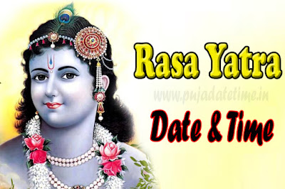 2022 Rasa Yatra Puja Date and Time