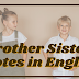 Brother Sister Quotes in English
