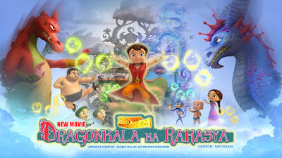 Dragon kala ka rahasya, super Bheem dragon kala ka rahasya movie download