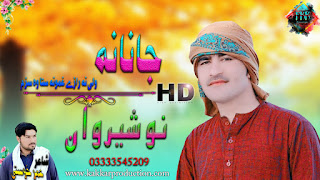 Nosherwan Panezai new pashto Mp3 songs 2020