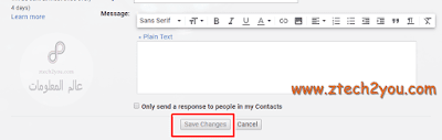 How-to-add-signature-in-email-Gmail