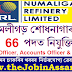 NRL Recruitment 2021: 66 Assistant Officer, Accounts Officer  Graduate Engineer Trainee Vacancy
