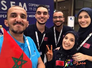 فوز المتخب المغربي للمحاكاة الطبية بالمسابقة الدولية المنظمة بالتشيك