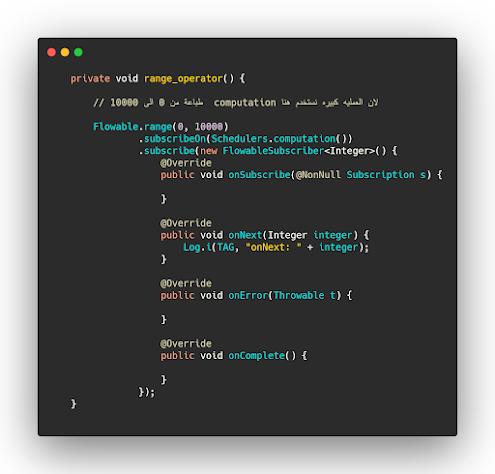 كيفية طباعة الاعداد من 0 الى 10000 باستخدام rx java