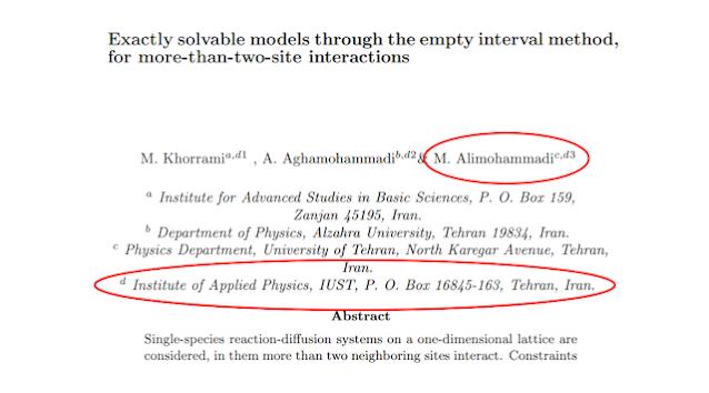 مسعود علیمحمدی  که از اعضای کلیدی پروژه تسلیحات اتمی ایران در سال های پیش از 2003 بوده در همکاری با دانشگاه علم صنعت وانستیتو فیزیک کاربردی مقاله