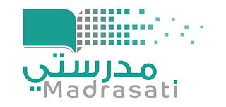 رابط تسجيل الدخول منصة مدرستي madrasati عبر تطبيق توكلنا لكل الطلاب بالسعودية
