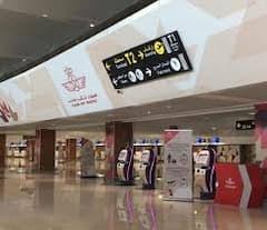 خبر هام .. بلاغ جديد وهام من المكتب الوطني للمطارات