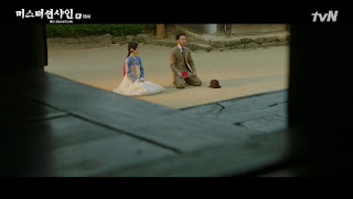 Sinopsis Mr. Sunshine Episode 16