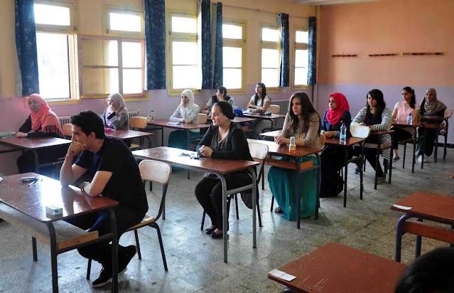 الإعلان عن نتيجة البكالوريا 2020 في الولايات الجزائرية والاستعلام عن نتيجة الباك 2020 عبر موقع وزارة التربية الوطنية