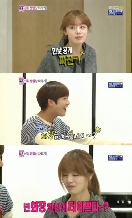 We got married season 4 kwanghee and sunhwa ep 15 - Author of wild movie