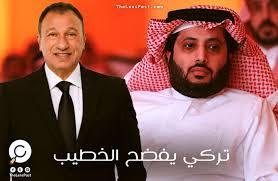 بالفيديو ترك آل الشيخ يفضح الأهلي ويفضح الخطيب وكيف أساءوا لعبدالله السعيد (من الذاكرة)